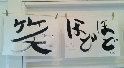 140315_hanateru_d.jpg