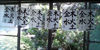 140504_hanateru_b.jpg