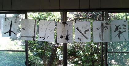 140504_hanateru_c.jpg