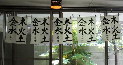 140518_hanateru_b.jpg
