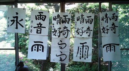 140601_hanateru_a.jpg