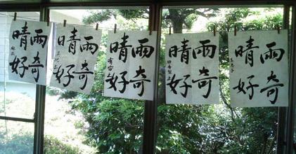 140615_hanateru_a.jpg