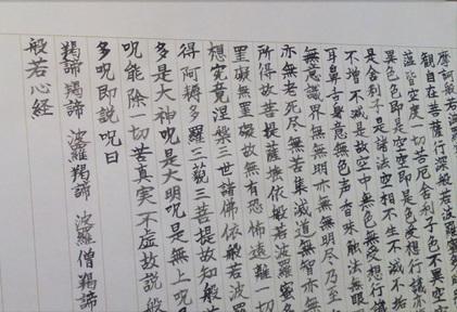 140712_hanateru_f.jpg