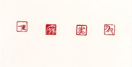 140803_hanateru_a.jpg