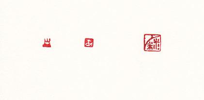140817_hanateru_d.jpg