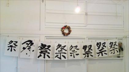 140830_hanateru_a.jpg