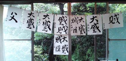 140907_hanateru_a.jpg