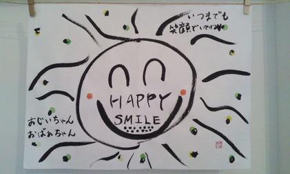 140913_hanateru_a.jpg