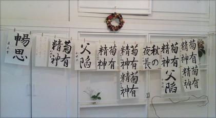 141011_hanateru_b.jpg