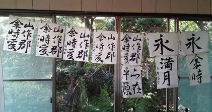 141019_hanateru_a.jpg