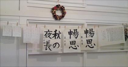 141025_hanateru_a.jpg