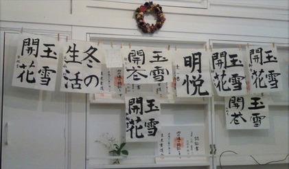 141101_hanateru_b.jpg