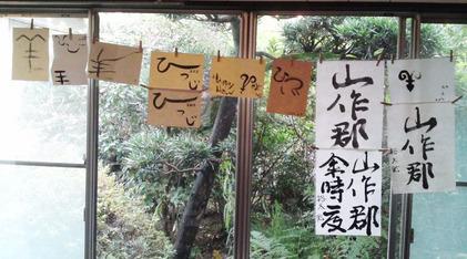 141102_hanateru_b.jpg