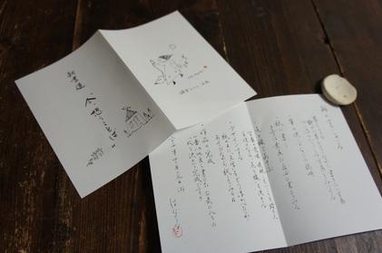 141115_hanateru_a.jpg