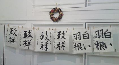 141206_hanateru_a.jpg