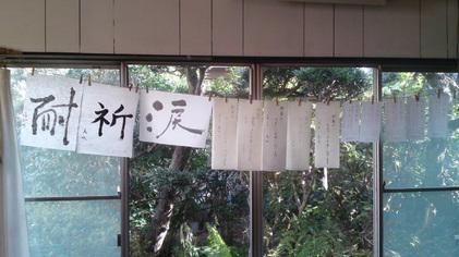 141207_hanateru_a.jpg