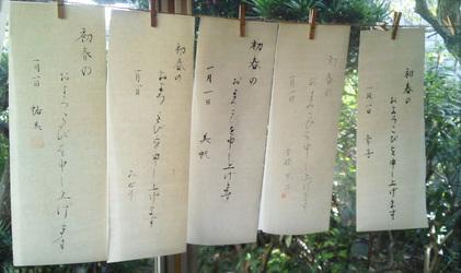 141207_hanateru_b.jpg