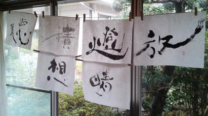 141221_hanateru_a.jpg
