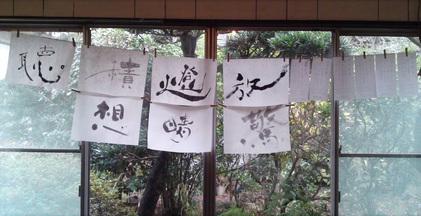 141221_hanateru_b.jpg