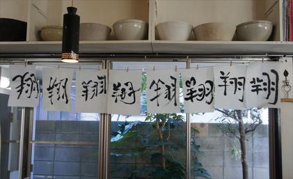 150115_hanateru_a.jpg