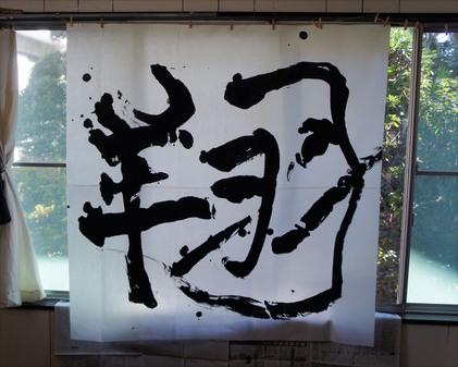 150115_hanateru_f.jpg