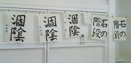 150117_hanateru_st.jpg