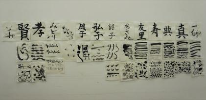 150125_hanateru_yokobi_d.jpg