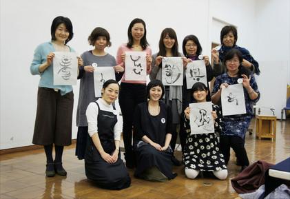 150125_hanateru_yokobi_h.jpg