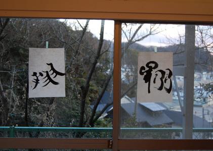 150131_hanateru_b.jpg
