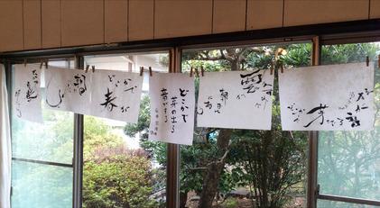 150301_hanateru_c.jpg