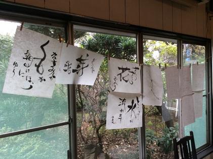 150315_hanateru_d.jpg