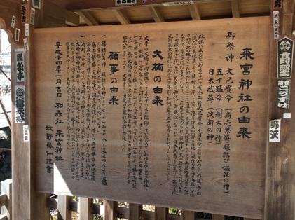150317_hanateru_a.jpg