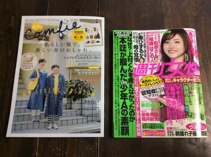 150328_hanateru_ab.jpg