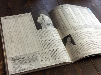 150328_hanateru_b1.jpg