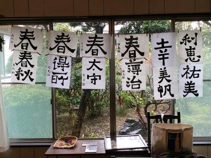 150401_hanateru_c.jpg