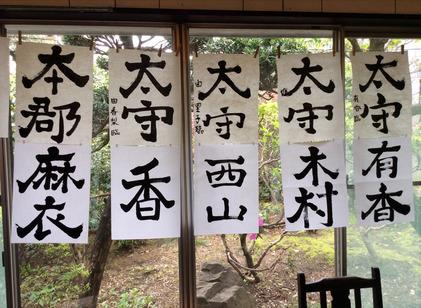 150415_hanateru_b.jpg