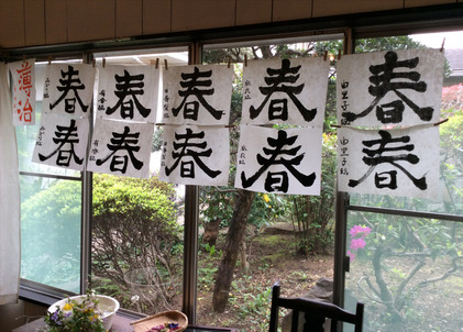 150415_hanateru_c.jpg