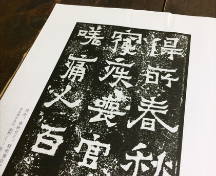 150415_hanateru_rinsho.jpg