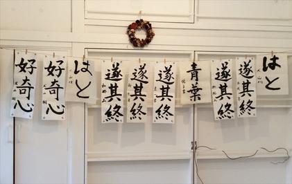 150419_hanateru_b.jpg