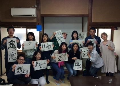 150425_hanateru_all.jpg