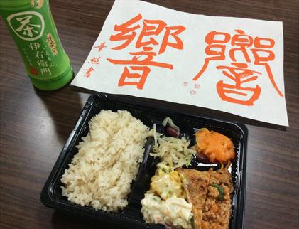 150425_hanateru_gohan.jpg