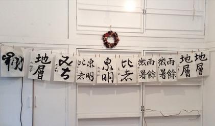 150509_hanateru_c.jpg