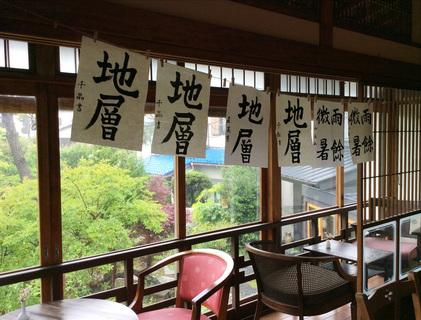 150518 _hanateru_yui_c.jpg