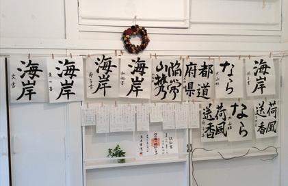 150606_hanateru_b.jpg