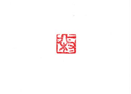 150620_hanateru_aiko150.jpg