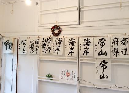 150620_hanateru_b.jpg