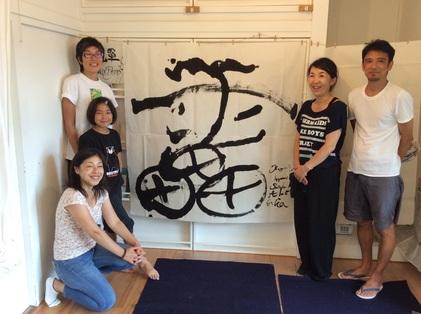 150801_hanateru_st-g.jpg