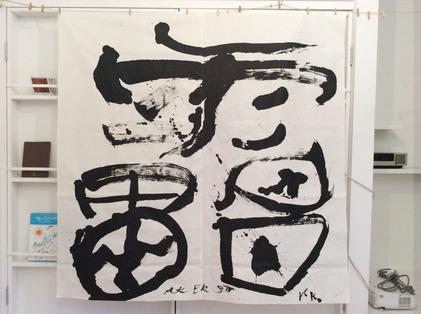 150801_hanateru_st-i.jpg