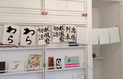 150905_hanateru_f.jpg
