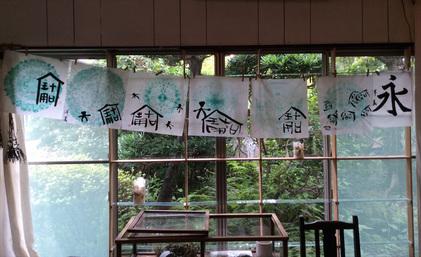 150906 _hanateru_c.jpg